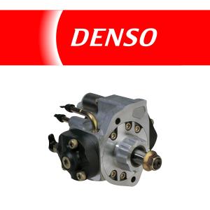Pompa de injectie Denso DCRP200010